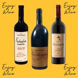 drink alma mons red wine serbia wine explorer